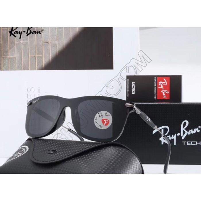 Чоловічі сонцезахисні окуляри Rb (2148)