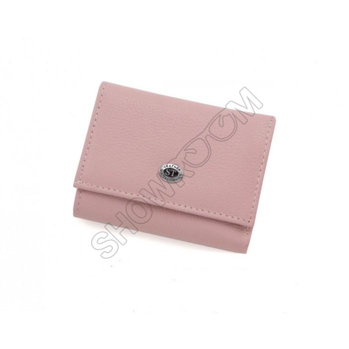 Недорогой женский кожаный кошелек (4401) пудровый