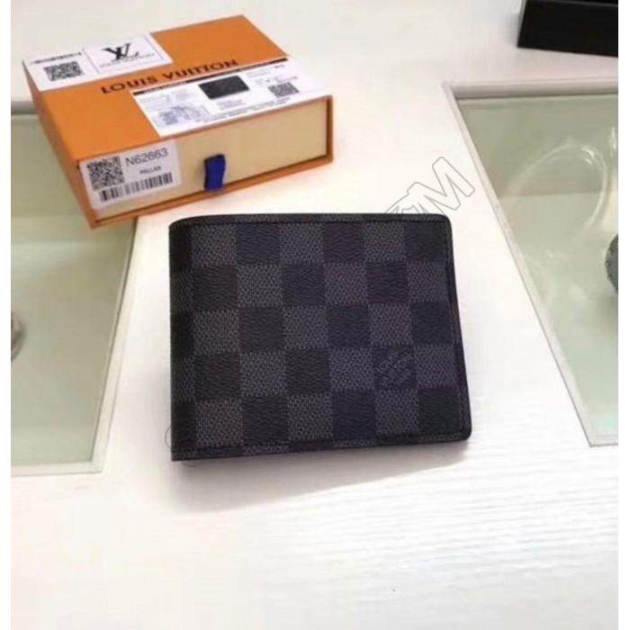 Мужское стильное портмоне (60895-2) подарочная упаковка