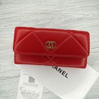 Кожаный женский кошелек Ch (8101) red Lux