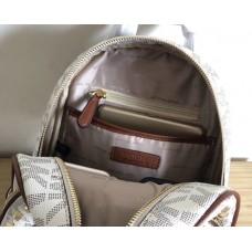 Женский кожаный брендовый рюкзак Michael Kors Big beige (8790) Lux