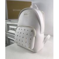 Женский кожаный брендовый рюкзак Michael Kors Erin White Lux