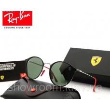 Сонцезахисні жіночі окуляри RAY BAN (3602 020/31)