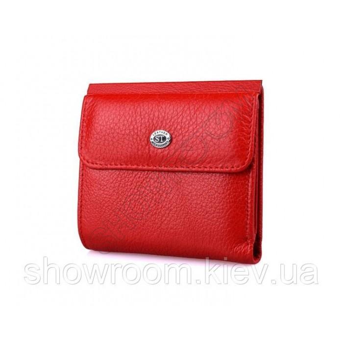 Небольшой женский кожаный кошелек (902) красный
