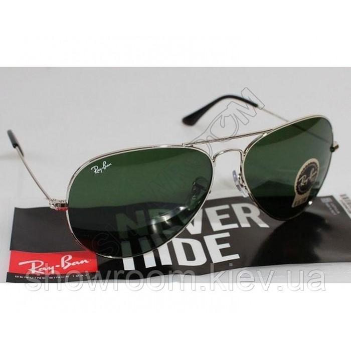 Жіночі сонцезахисні окуляри RAY BAN aviator 3025,3026 (W3277) Lux