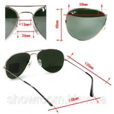 Жіночі сонцезахисні окуляри RAY BAN aviator (срібна оправа)